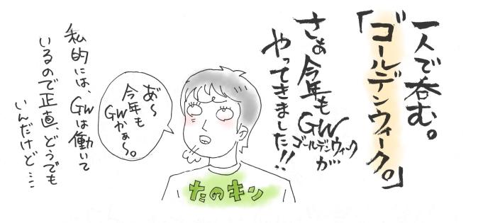 maruma0821.jpg