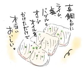 maruma1003.jpg