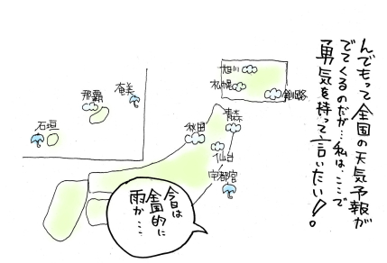maruma1012.jpg