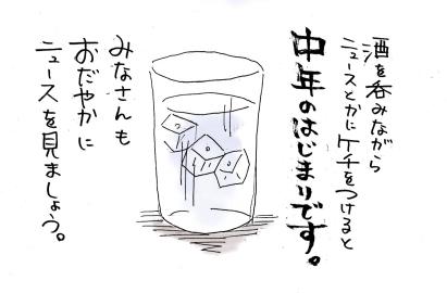 maruma1015.jpg