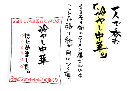 maruma1241.jpg