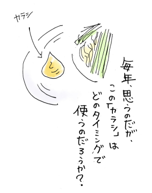 maruma1243.jpg