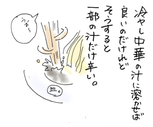 maruma1254.jpg