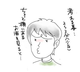maruma1303.jpg
