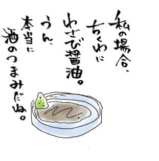 maruma1325.jpg