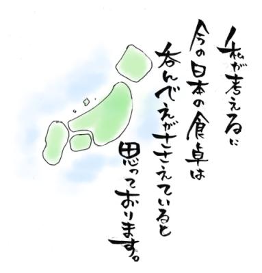 maruma1344.jpg
