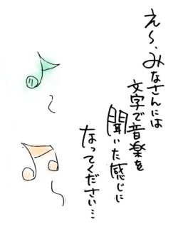 maruma1364.jpg