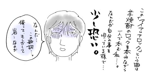 maruma1366.jpg