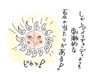 maruma1452.png
