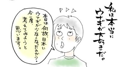 maruma1632.jpg