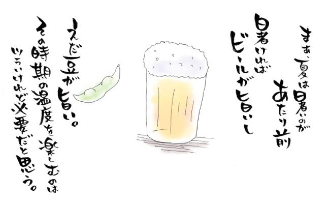 maruma1673.jpg