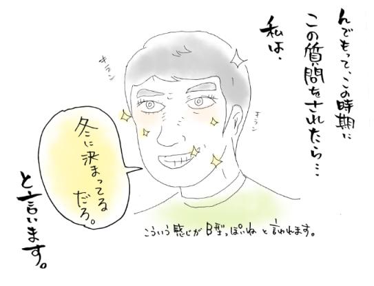 maruma1674.jpg