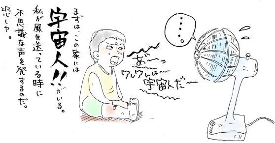 maruma1702.jpg