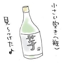 maruma1773.jpg