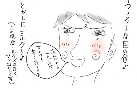 maruma1785.jpg