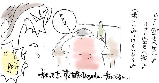 maruma1787.jpg