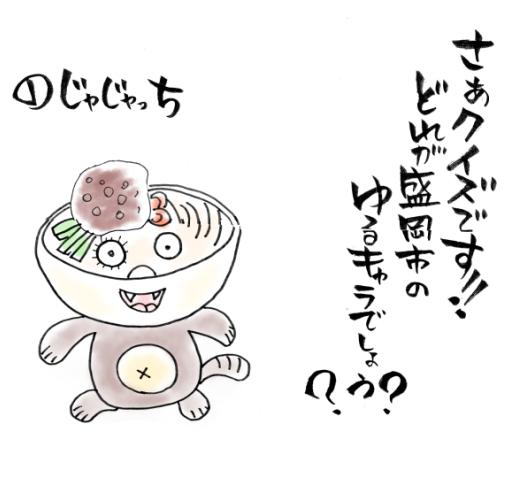 maruma1792.jpg