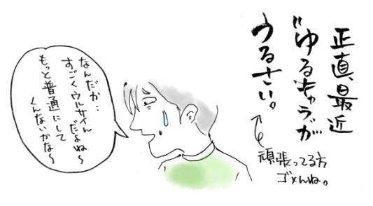 maruma1795.jpg
