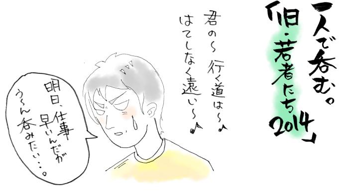 maruma1841.jpg