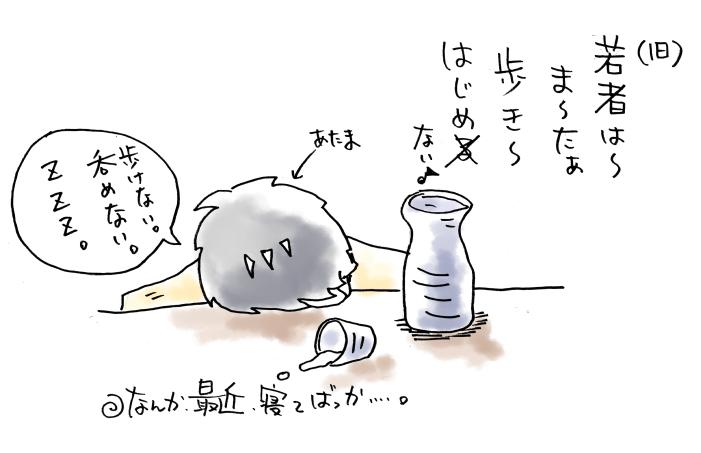 maruma1843.jpg
