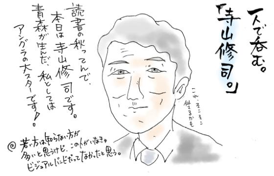 maruma1861.jpg