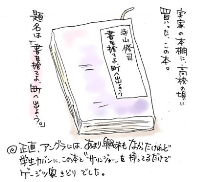maruma1862.jpg