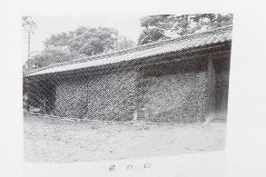 薪の山 ②