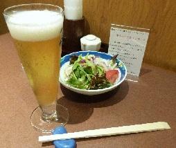 サラダ・グラスビール③