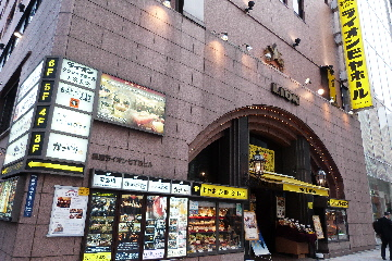 銀座②銀座ライオン七丁目店-1-