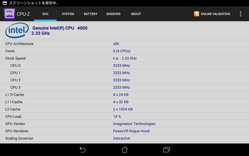 Screenshot_2014-09-06-00-27-01.jpg
