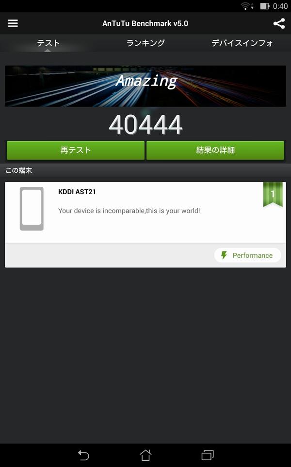 Screenshot_2014-09-06-00-40-51.jpg