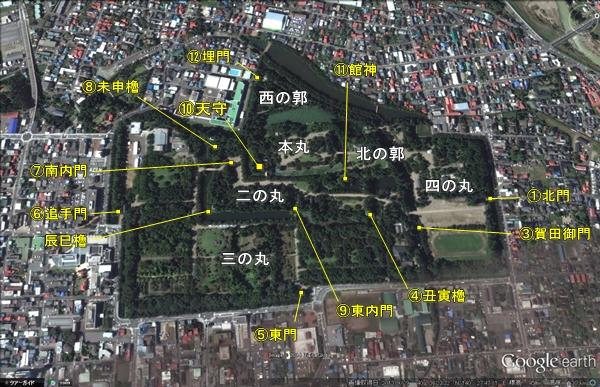 弘前城城郭図