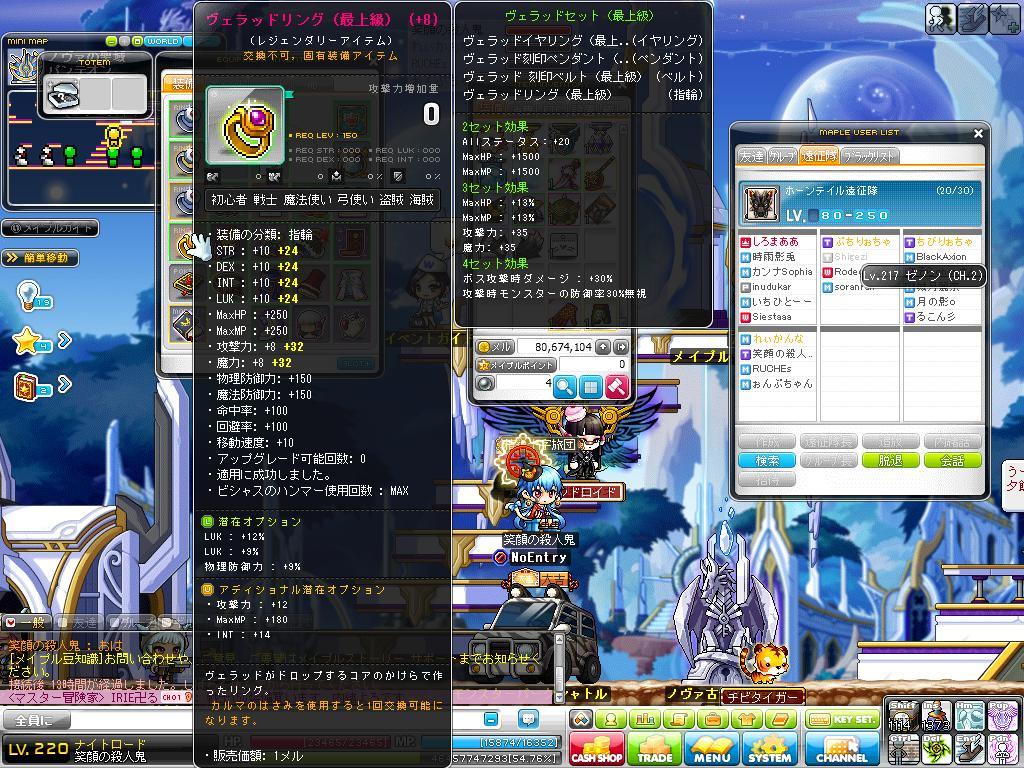 Maple140803_065838.jpg