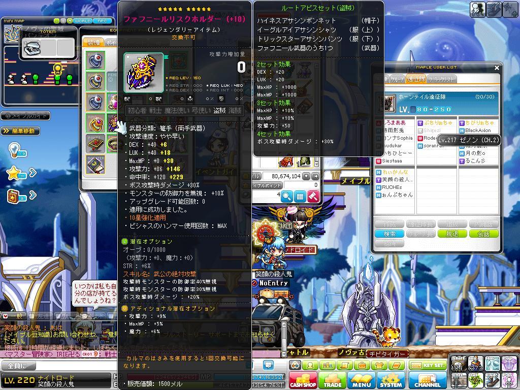 Maple140803_065842.jpg
