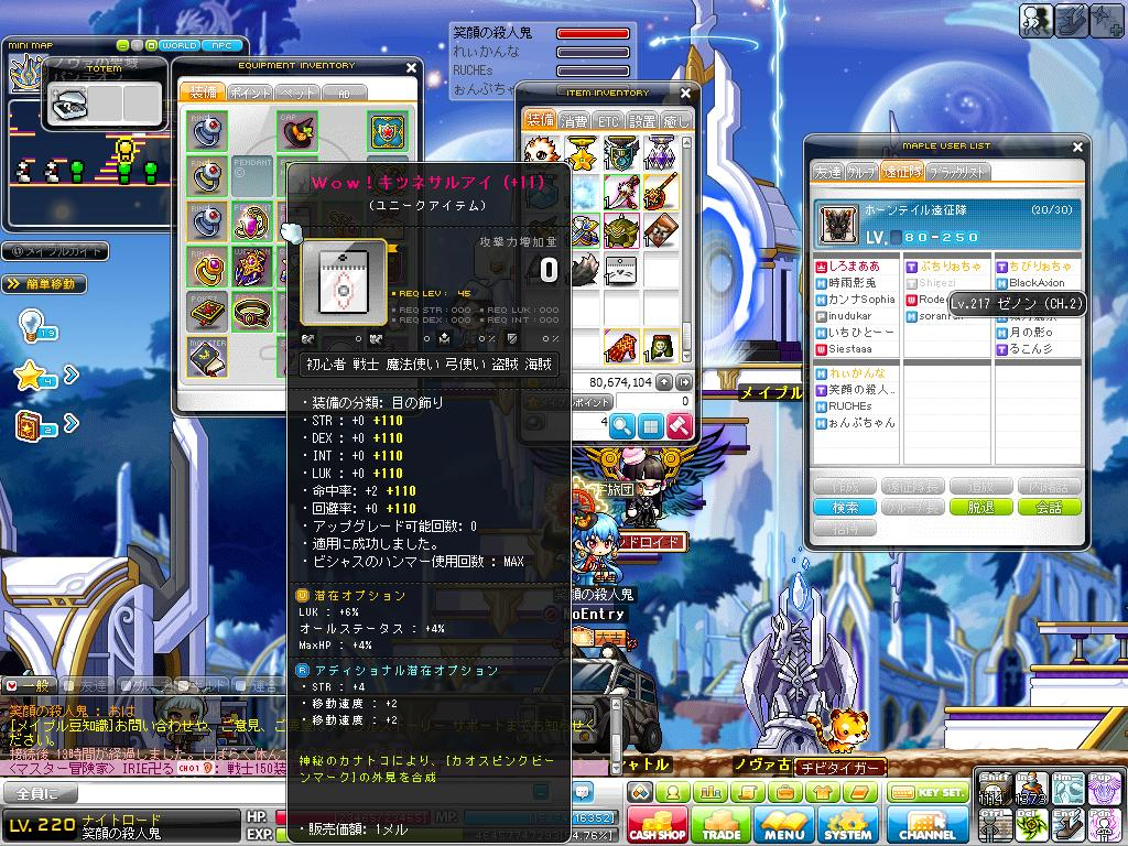 Maple140803_065845.jpg