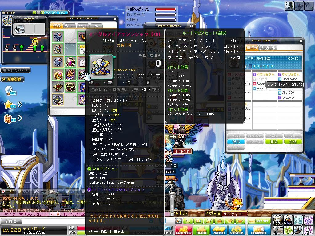 Maple140803_065848.jpg