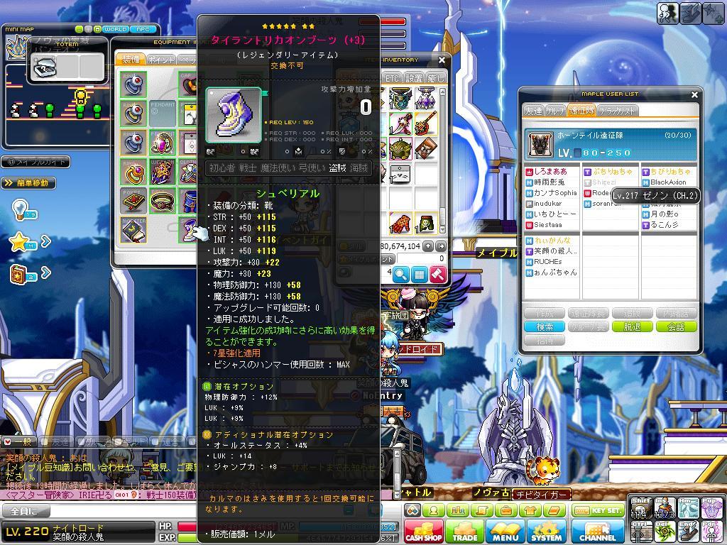 Maple140803_065850.jpg