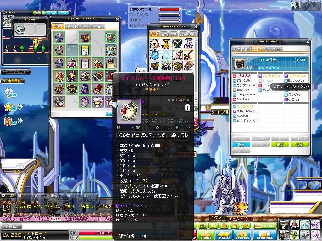 Maple140803_065853.jpg