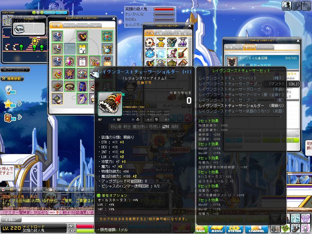 Maple140803_065856.jpg