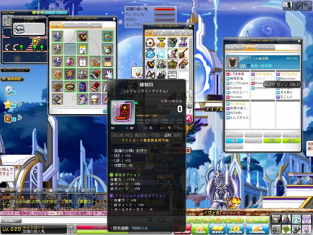 Maple140803_065858.jpg