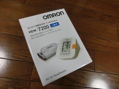 CIMG7945.jpg