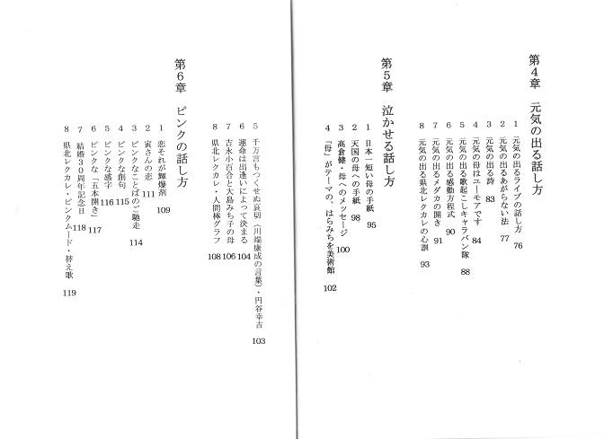 201407211932217cf.jpg