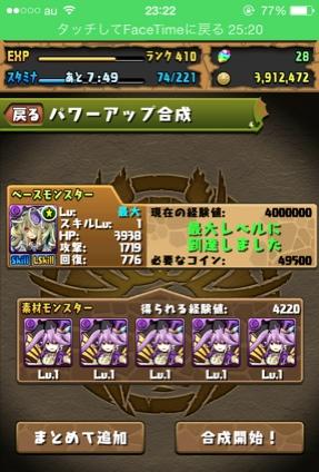 fc2blog_20140725034005ffc.jpg
