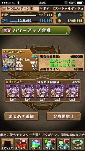 fc2blog_201408210501042f1.jpg