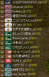20140902235317b12.png