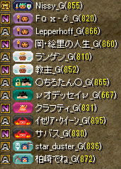 201409110013446a2.png