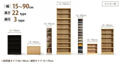 size-image.jpg