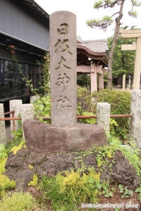 日枝神社(川崎区小田)2