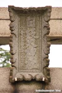 日枝神社(川崎区小田)4