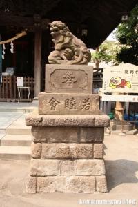 女躰大神(幸区幸町)10